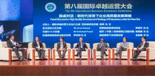 欧普照明首席技术官齐晓明:新时代下企业高质量的发展策略复合机